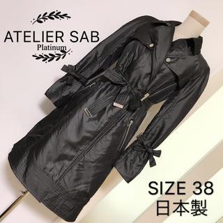 アトリエサブ(ATELIER SAB)のATELIER SAB platinum カジュアル 薄手コート(ロングコート)