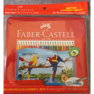ファーバーカステル(FABER-CASTELL)の新品 ファーバーカステル 水彩色鉛筆 24色 筆付(色鉛筆 )