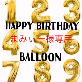 数字バルーン【1】【2】【3】(その他)