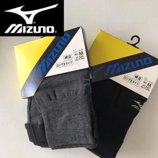 ミズノ(MIZUNO)の新品☆Mizuno/ミズノ ワンポイントロゴ ロング丈 スパッツ裾リブタイツ M(レギンス/スパッツ)
