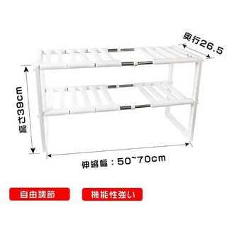 スッキリ収納♪ シンク下 伸縮棚 台所収納 すきま収納 2段 組立式(キッチン収納)