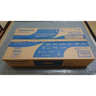 パナソニック(Panasonic)の【新品:未開梱】 DMR-BRG2050 (6チューナー)(ブルーレイレコーダー)