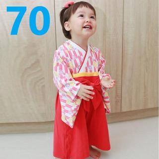 70 新作 カバーオール 女の子の袴ロンパース 初節句