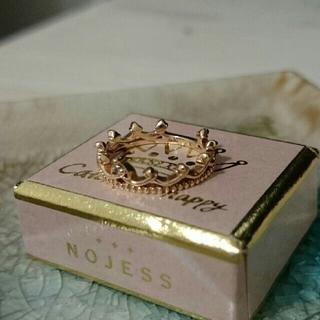ノジェス(NOJESS)のノジェス リング 5号(リング(指輪))