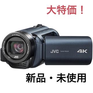ビクター(Victor)の【新品・送料無料】世界初!「4K&QUAD PROOF 」 4Kビデオカメラ(ビデオカメラ)