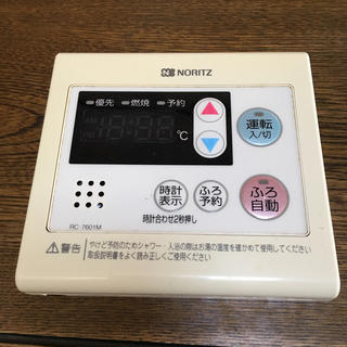 ノーリツ(NORITZ)のNORITZ    コントローラー  風呂用  RC-7601M. 中古品(その他)