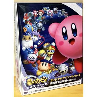 ニンテンドウ(任天堂)の星のカービィ サウンドトラック(ゲーム音楽)