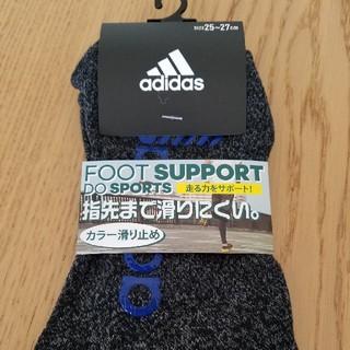 アディダス(adidas)のアディダス靴下(ソックス)
