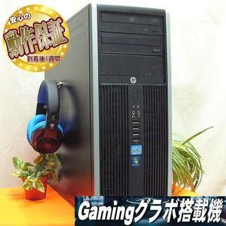 ヒューレットパッカード(HP)のGTX760☆PUBG/R6S/DbD/黒い砂漠実機動作確認済♪(デスクトップ型PC)