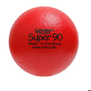 ボーネルンド(BorneLund)のしわくちゃボール90mm(ボール)