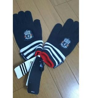 アディダス(adidas)の手袋(その他)