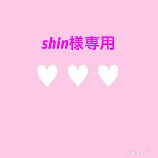 【shin様専用】おまんじゅう 着ぐるみ(あみぐるみ)
