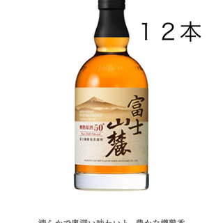 キリン - 富士山麓   12本