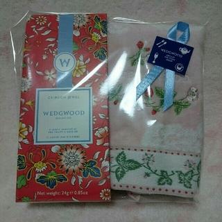 ウェッジウッド(WEDGWOOD)のウェッジウッド  ハーブティ&ハンドタオル(茶)
