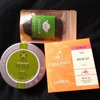 LUPICIA - ★ルピシア★LUPICIA★深蒸し煎茶「祭」&マスカット&ジャスミン茶★
