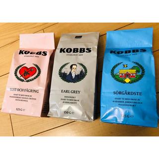 【新品未開封】KOBBS 紅茶 3点セット ※バラ売り可(茶)