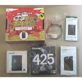 オンキヨー(ONKYO)の ヨドバシカメラ 福袋 福箱 ハイレゾオーディオプレーヤー40000円の夢(ポータブルプレーヤー)