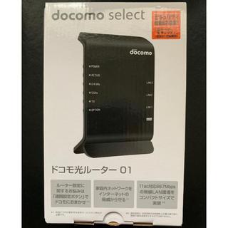 エヌイーシー(NEC)のドコモ光ルーター01〈ブラック〉(PC周辺機器)