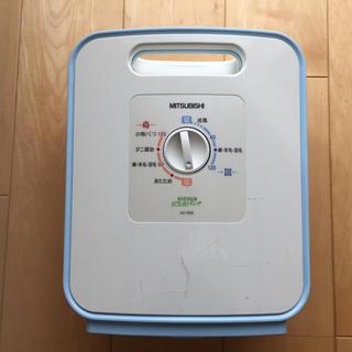 ミツビシデンキ(三菱電機)の三菱 布団乾燥機(衣類乾燥機)