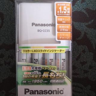 パナソニック  単3充電池セット  新品