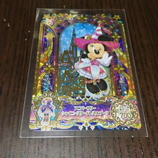 ディズニー(Disney)のディズニーマジックキャッスル シャイニースタードレス&ブーツ(その他)