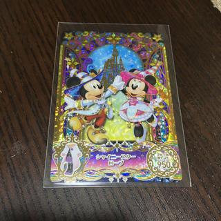 ディズニー(Disney)のディズニーマジックキャッスル シャイニースターローブ(その他)