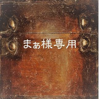 まぁ様【送料無料】南国の風景☆HAWAII No.370  No.73(アート/写真)