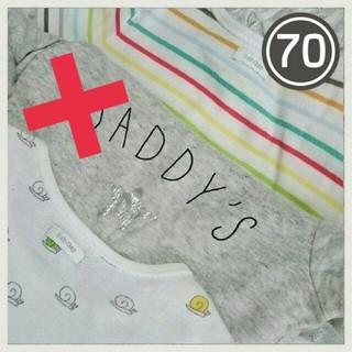 ベビーギャップ(babyGAP)のbabyGAP 半袖ロンパース 1枚 70 (3-6M) (ロンパース)