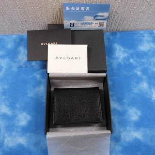 ブルガリ(BVLGARI)の☆正規品 ブルガリ コインケース ブルガリブルガリ ブラック 新同(コインケース/小銭入れ)
