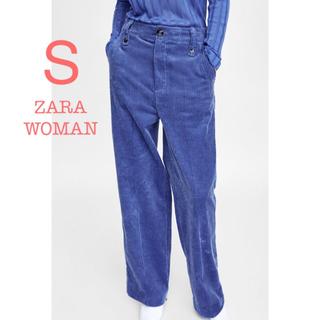 ザラ(ZARA)の新品未使用 ZARA WOMAN ハイライズ コーデュロイ ワイドパンツ S(カジュアルパンツ)