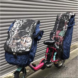 自転車レインカバー 紺迷彩(自動車用チャイルドシートカバー)