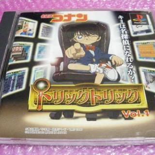 プレイステーション(PlayStation)の送料無料⇒PS 名探偵コナン トリックトリック Vol.1(家庭用ゲームソフト)