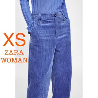 ザラ(ZARA)の新品 ZARA WOMAN ハイライズ コーデュロイ ワイドパンツ XS(カジュアルパンツ)
