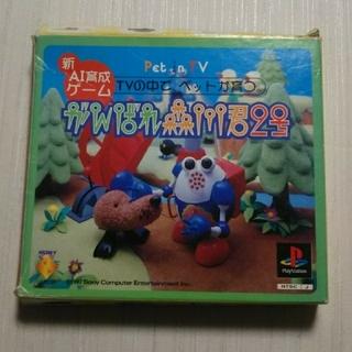 プレイステーション(PlayStation)のがんばれ森川くん2号(家庭用ゲームソフト)