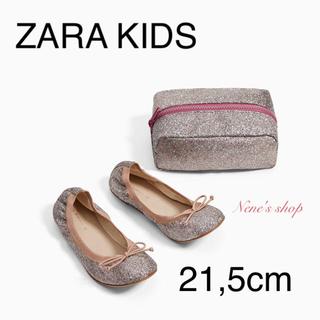 ザラキッズ(ZARA KIDS)のZARA KIDS新品☆バレーシューズセット☆(スクールシューズ/上履き)