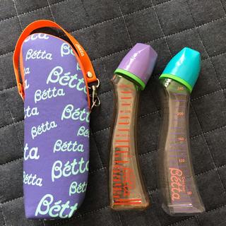 ベッタ(VETTA)のBETTA  240cc 哺乳瓶 プラスチック ケース付き(哺乳ビン)
