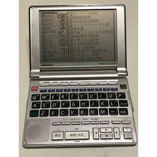 シャープ(SHARP)のSHARP シャープ 電子辞書「Papyrus」PW-A700 稼動品 (電子ブックリーダー)