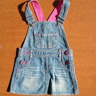 エムピーエス(MPS)のオーバースカート  110(スカート)