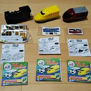 マクドナルド(マクドナルド)の新品 ハッピーセット プラレール 3個セット DVD2枚付き(電車のおもちゃ/車)