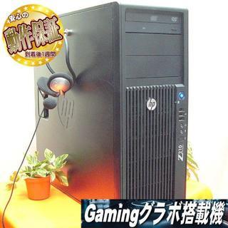 ヒューレットパッカード(HP)のGTX760☆ヘッドセット付♪PUBG/フォートナイト動作OK♪(デスクトップ型PC)