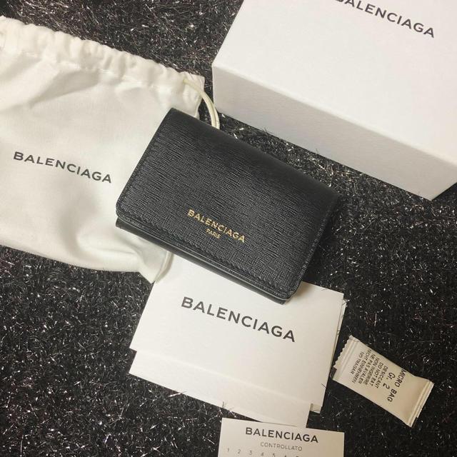online store 8da23 34f69 Paris購入🇫🇷 バレンシアガ 三つ折り ペーパー | フリマアプリ ラクマ