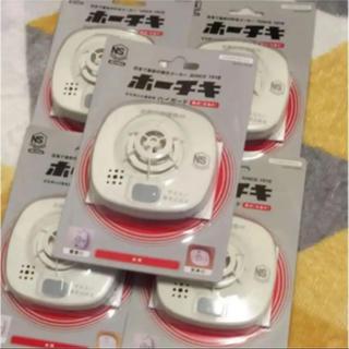 新品 ホーチキ 5個セット(防災関連グッズ)