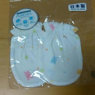 ミキハウス(mikihouse)のミキハウス☆新生児ミトン(手袋)