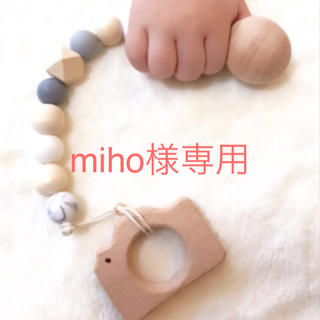 miho様専用(その他)
