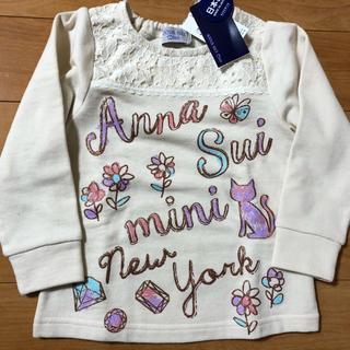 アナスイミニ(ANNA SUI mini)のタグ付き新品♡アナスイミニ ♡レース付きトレーナー♡100(Tシャツ/カットソー)