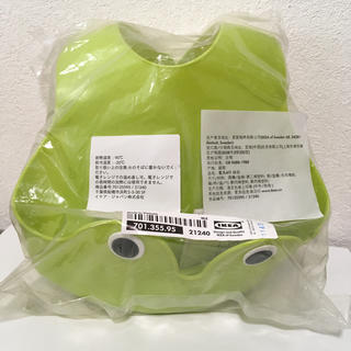 イケア(IKEA)のIKEA 子ども用プラスチック食器セット (その他)