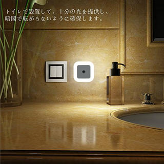 足元灯 明暗センサー LEDライト ホワイト コンセント 夜間センサーライト(フロアスタンド)