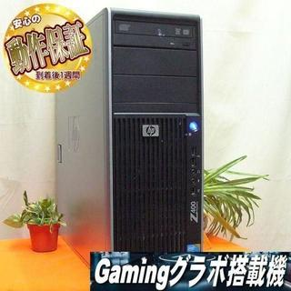 ヒューレットパッカード(HP)のGTX960+3.47GHz12スレッドCPU搭載☆水冷クーラーHDD1TB♪(デスクトップ型PC)