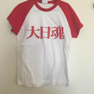 大日本プロレス tシャツ サイズS(格闘技/プロレス)