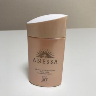 アネッサ(ANESSA)の《新品未使用》アネッサ日焼け止め(日焼け止め/サンオイル)